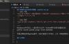WordPress写作笔记:人脑负责专注创作,Python脚本负责机械重复过程
