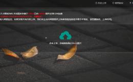 autoPicCdn:一款基于jsdelivr和Github的免费CDN图床
