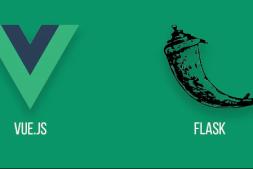 浅谈如何用使用flask和vue,快速开发常用应用