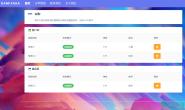 佰阅发卡KAMIFAKA:一款全新的基于VUE3.0+FLASK的卡密发卡系统