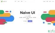 NaiveUI:为什么能成为Vue3里最活跃的UI组件库?