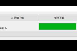 开源百度云盘不限速工具baidu-netdisk-downloaderx 介绍